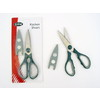 D.LINE KITCHEN SHEARS with MAGNETIC SHEATH