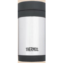 Thermos 470ml Stainless Steel Vacuum Insulated Food Flask