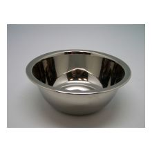 Kitchen Discounts Basic Stainless Steel Bowl - No. 9 - 600ml